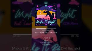 Gambar cover Make It Right (feat. Lauv) (EDM Remix) - 방탄소년단 (BTS) | 가사 (Lyrics)