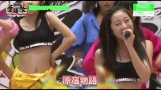 「エリア代表決定戦(関東B)」(2016-08-29) 課題曲部分と、ファンの方の...