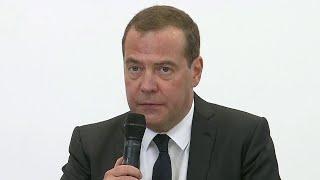 """Дмитрий Медведев обсудил с экспертами реализацию нацпроекта """"Жилье и городская среда""""."""