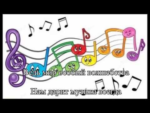 Ирина Бидная - Волшебные ноты (2016)