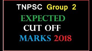 TNPSC Group 2  Expected  Cut Off Marks 2018 | TNPSC Group 2 Cut off Marks 2018