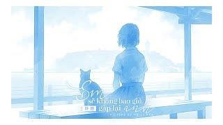 [Vietsub] Em sẽ không bao giờ gặp lại anh 我再也没有见过你 - Thiên Mạch