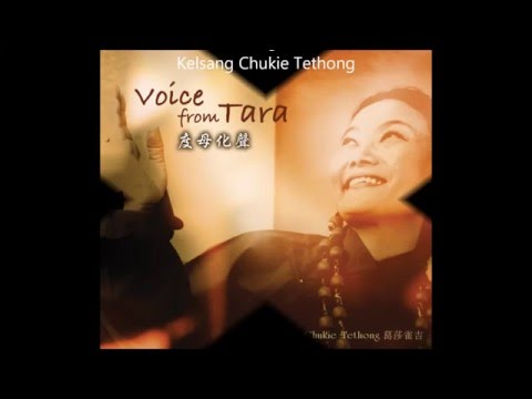 Voice from Tara - 12 Chang Ga