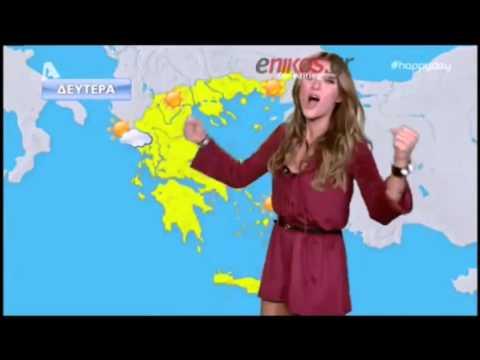Greek news Happy Days