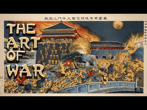 The Art of War by Sun Tzu  | Audiobook | Text