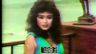Miss Universe 1982 Swimsuit Fashion Show