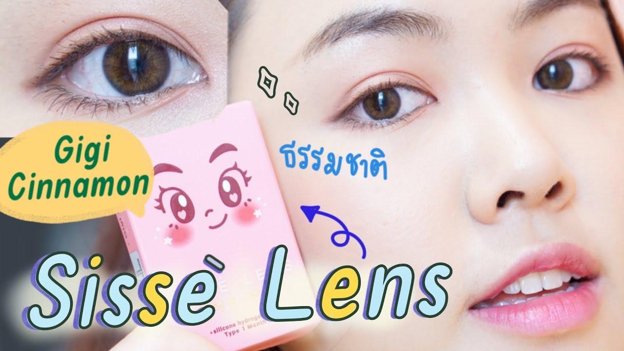 р╕гр╕╡р╕зр╕┤р╕зр╕Др╕нр╕Щр╣Бр╕Чр╕Др╣Ар╕ер╕Щр╕кр╣М Sisse Lens Gigi Cinnamon ЁЯСБ р╕Шр╕гр╕гр╕бр╕Кр╕▓р╕Хр╕┤р╕бр╕▓р╕Б р╕Щр╕┤р╣Ир╕бр╕бр╕▓р╕Б р╣Гр╕кр╣Ир╕кр╕Ър╕▓р╕вр╕кр╕╕р╕Фр╣Ж   Noonninn