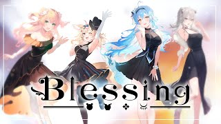 Blessing/Covered byねぽらぼ【歌ってみた】