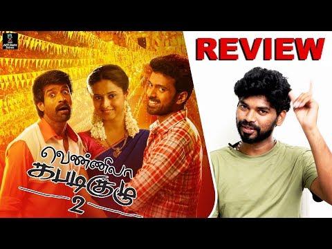 Vennila Kabaddi Kuzhu 2 Movie Review | Vikranth | Pasupathy | Kishore | Soori | Appukutty | Tamil