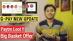 Gpay New Rangoli Update, Paytm UPI Offer Today, Bill Payment Offer || free ka maal