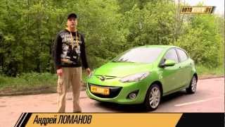 Mazda2 Тест-драйв