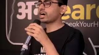 Main Hu Desh Ka Kar Data  sunte rah jaoge by innovation new
