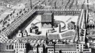 تاريخ إيران مع الحج قبل السعودية