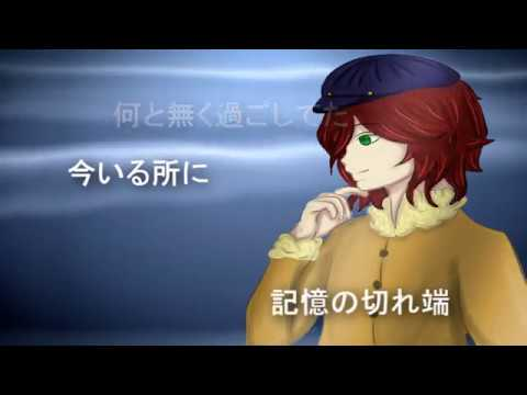 【UTAUカバー】Disambiguation【Teruyo Hadaimi ~CLOUDY~】