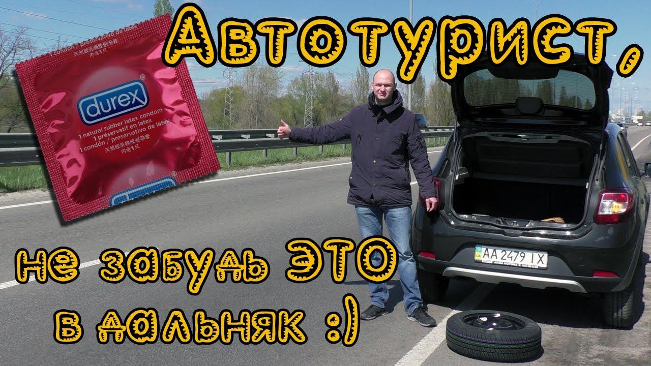 В Архангельске открылся торговый центр «Метро Кэш энд Керри» - YouTube