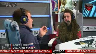 Фристайлист Сергей Ридзик в гостях у Спорт FM. 29.03.2018