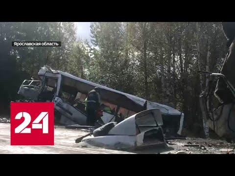 Отсутствие барьеров и обгон: подробности смертельной аварии на трассе Ярославль - Иваново - Россия…