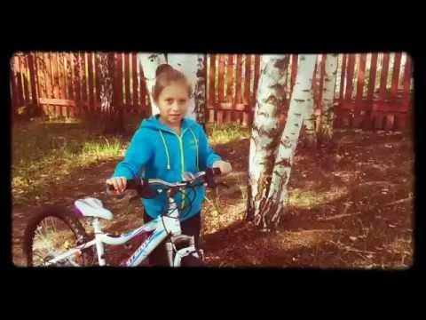 Учимся кататься на велосипеде