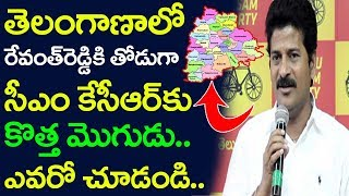 KCR Has One More Competitor Now Along With Revanth Reddy | Telangana News | Jaggareddy | Taja30