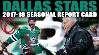Dallas Stars Seasonal Report Card (2017-18)