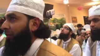 Aya Hai Bulawa Muje Darbar e Nabi Se | Naat Sharif | sufi shafiq ul islam (keighley)