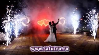 Свадьба салют в Самаре и Тольятти (Самарская область).