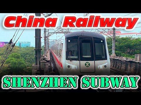 Shenzhen Metro Line 1 Airport East - Luohu (Shenzhen Railway Station) / Метро Шеньчжень линия 1