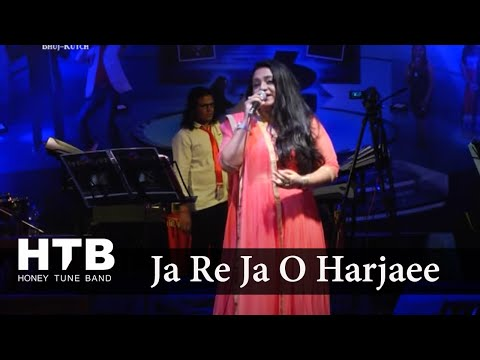 Mayur Soni - Jare Ja O Harjai