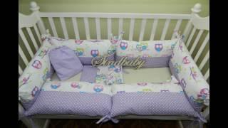 http://ecosind.com.ua/ Бортики-защита  в детскую кроватку ТМ