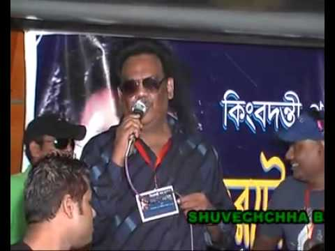 AMAR PREMER TORI - FERDOUS WAHID - PERFORM WITH SHUVECHCHHA BAND IN JEDDAH - K.S.A