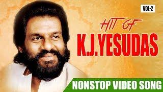 K J Yesudas Hits VOL 02 Malayalam Non Stop Movie Songs K J Yesudas