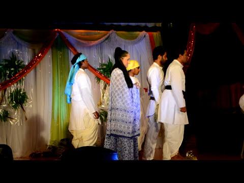 Dancing Bells Of Rekha a Nirvana Humanitarian Production