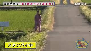 AKB48team8 大阪府代表永野芹佳.