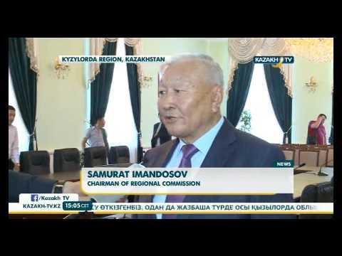 Қызылордада облыстық комиссия отырысы өтті - KazakhTV