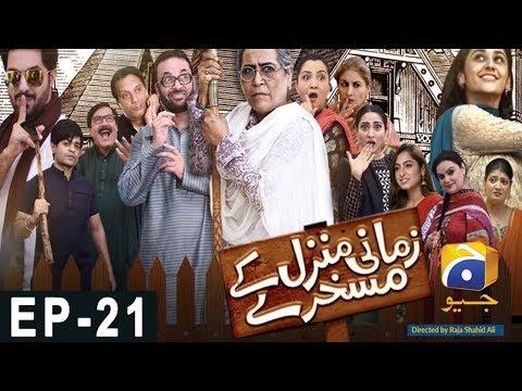 Zamani Manzil Kay Maskharay - Episode 21 - Har Pal Geo