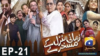 Zamani Manzil Kay Maskharay  Episode 21 | Har Pal Geo