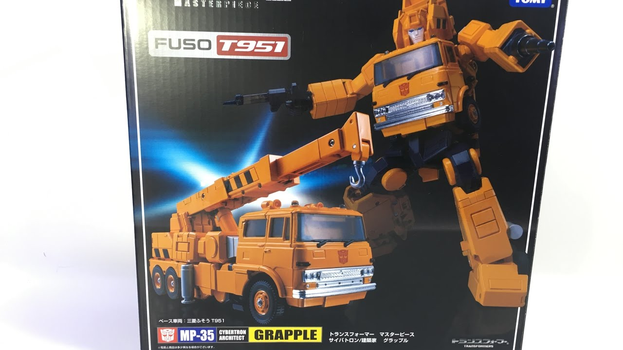 TakaraTomy Transformers: Masterpiece - MP-35 GRAPPLE - YouTube
