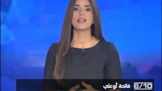 تفاقم العجز التجاري للجزائر في الأشهر الأربعة الأولى من العام