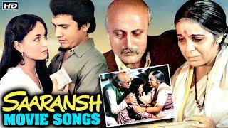 Saaransh Movie Songs (HD) | Anupam Kher & Rohini Hattangadi | Amit Kumar Hits | Hindi Sad Songs