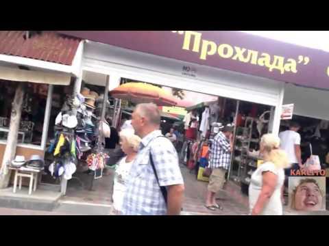 знакомства секс украина судак