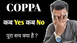 YouTube Coppa Update | Made For Kids Yes करे या No | COPPA kya hai in Hindi