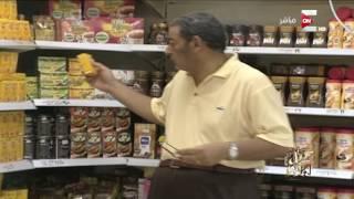 عمرو أديب: الجبنة الرومي بقت أغلي من اللحمة