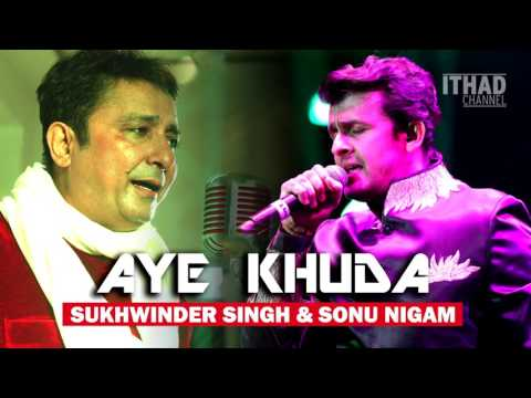 Aye Khuda - Sonu Nigam and Sukhwinder Singh (Hamd, Protection Song)