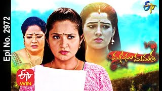 Manasu Mamata | 24th October 2020  | Full Episode No 2972 | ETV Telugu