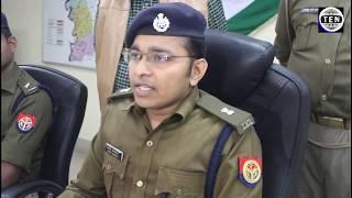 Noida SP Vineet Jaiswal, Briefs about Bawariya criminal   Involved in Bank loot   Ten News