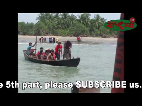 Best tourist place in the world (saint martin,bangladesh) -PART-04 . - CHANNEL BANGLA HD
