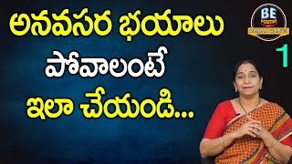 Be Positive with Ramaa Raavi | What is Depression? | How Do I Be Positive ALL THE TIME | SumanTV Mom