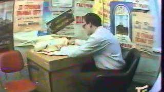Джентльмен-шоу (РТР, 1995) Ретроспектива №3