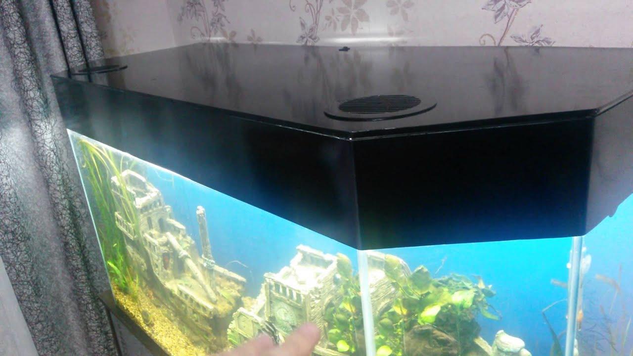Крышки для аквариумов заказать и купить в киеве и харькове. Чтобы ваш аквариумом имел привлекательный вид, необходимо приобрести подходящую крышку. Аквариумы с крышкой и поддоном выглядят намного аккуратней, чем без них. Также крышка для аквариумов содержит специальные светильники.