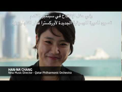 Han-Na Chang Announced as 2013-14 Music Director of Qatar Philharmonic Orchestra